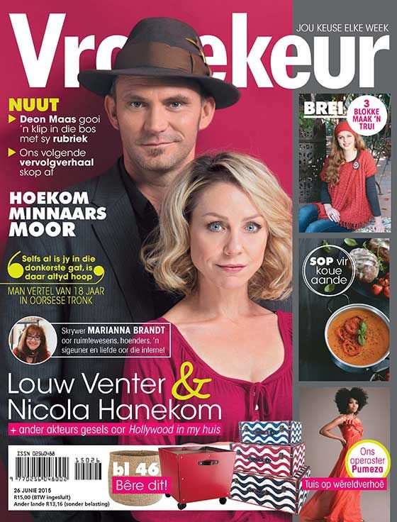 23 June 2015   23 Junie 2015 Nicola Hanekom en Louw Venter