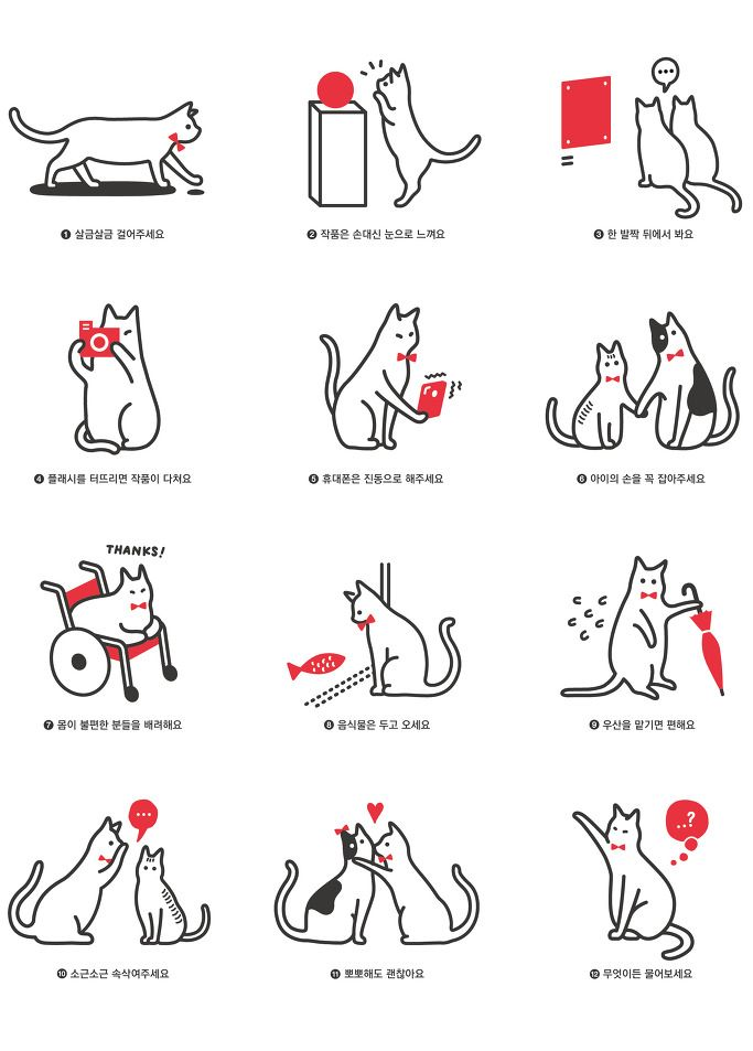 슬로워크 블로그 :: 매너 고양이 에티캣과 함께 만들어가는 뮤지엄 매너