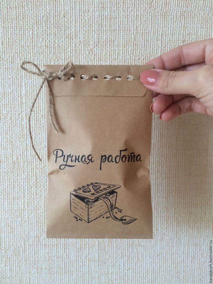 Купить Крафт-пакет с рисунком 10х19,5 см - коричневый, бумажный пакет, пакет для мыла