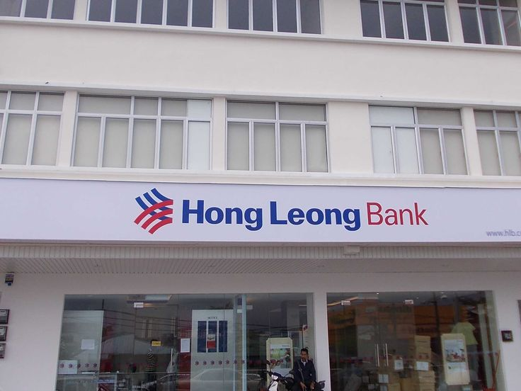 Hong Leong Bank picks Intellect to digitise wholesale #banking offering in #Malaysia #HLBB is ramping up the digital platform for its wholesale banking business, which contributes 30% to the group excluding its treasury segment