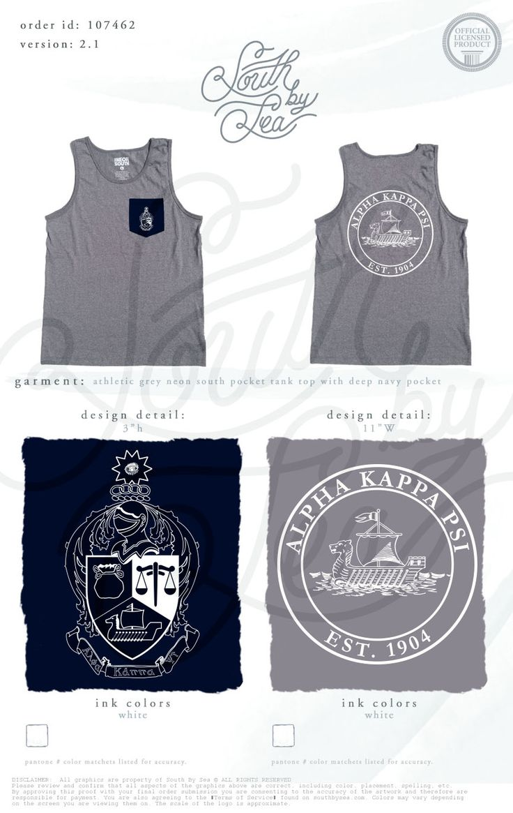 images about akpsi brother fraternity alpha kappa psi akpsi crest t shirt design nautical crest design