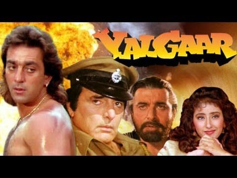 Watch Superhit Action Movie Yalgaar (1992) Starring : Feroz Khan, Sanjay Dutt, Manisha Koirala, Nagma.