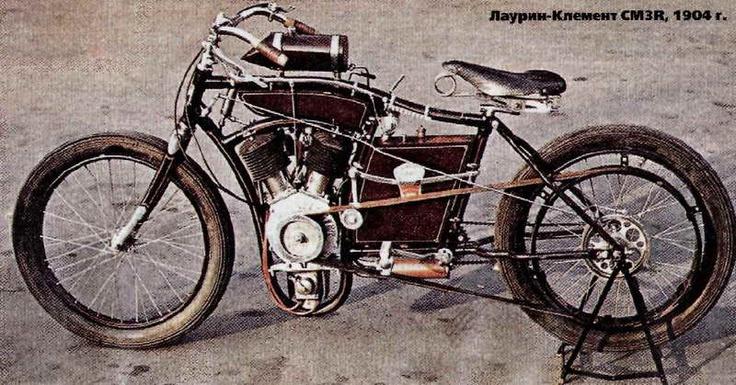 Мотоциклы Laurin & Klement