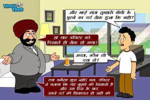 Very #Funny #Santa & #banta #Jokes at TrollTree.Com