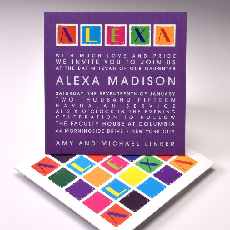 Item: INV-2319   Invitation $2091.50 for 100 Invitation price includes a single digitally printed envelope with a return address and guest calligraphy.  This fun color-block Bat Mitzvah invitation pops with a creative typeface featuring a laser cut name, digitally printed in a Warholesque style and laminated on a whiteboard. White foil stamping is displayed in the body of the invitation. The unique, digitally printed checkered layout on the back spells the name up, down, and diagonally.