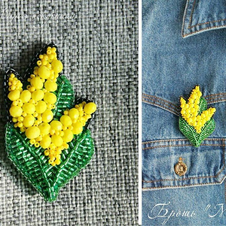 Серия весенних брошек для яркого образа. Нет в наличии #ландышброшь #мимозаброшь #лавандаброшь #брошьизбисера цветок #подарокдаме #брошиназаказ