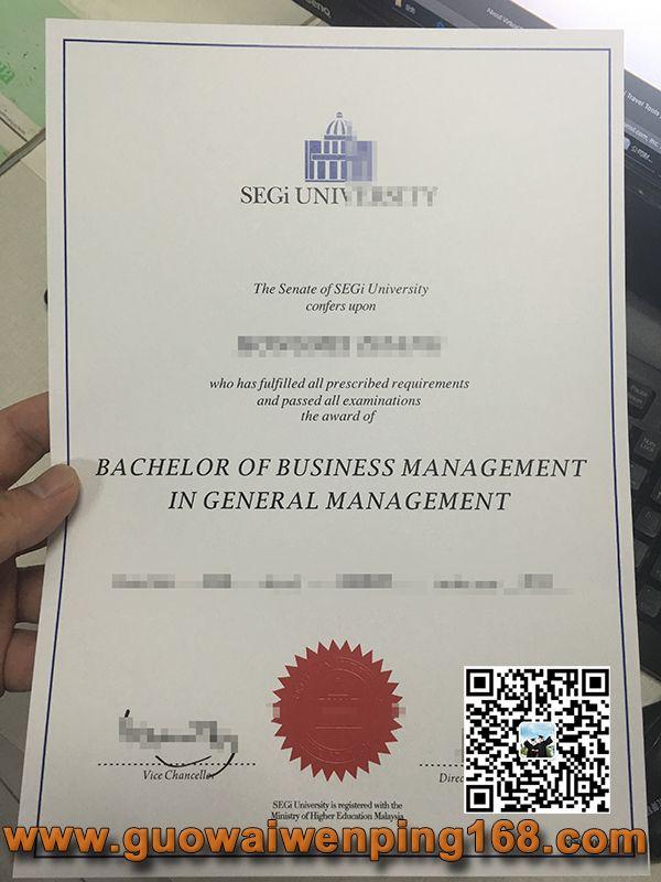 Q/微648998850办理马来西亚世纪大学毕业证,SEGI university degree ...