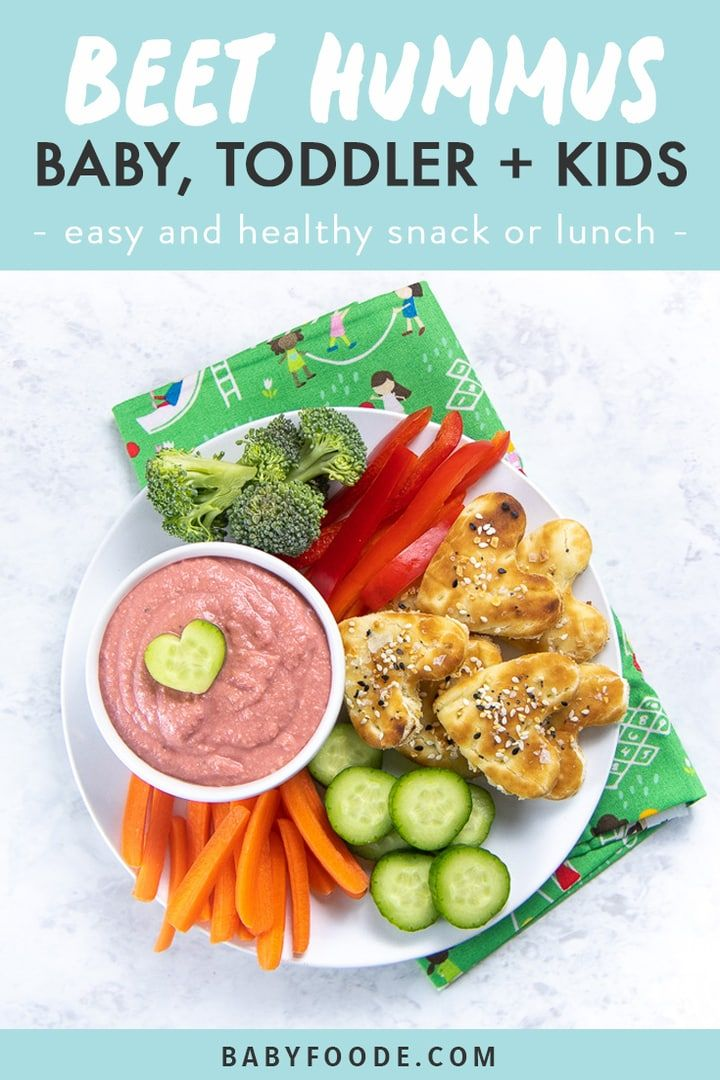 Beet Hummus For Baby Toddler Kids As Seen On The Today Show Recipe In 2020 Healthy Snacks Easy Beet Hummus Healthy Homemade Recipes