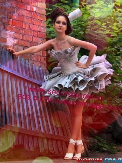Платье своими руками из бумаги