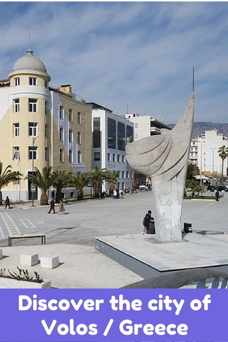 Discover the city of Volos in Greece and the best Tsipouradika
