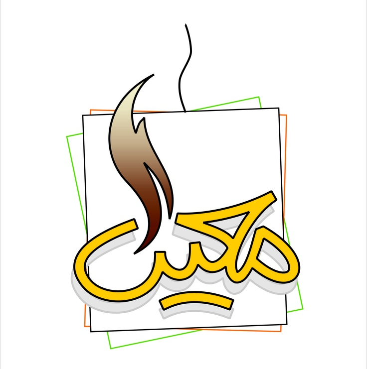 Logo Design for the company of Tea Bag with using the form of tea bag
