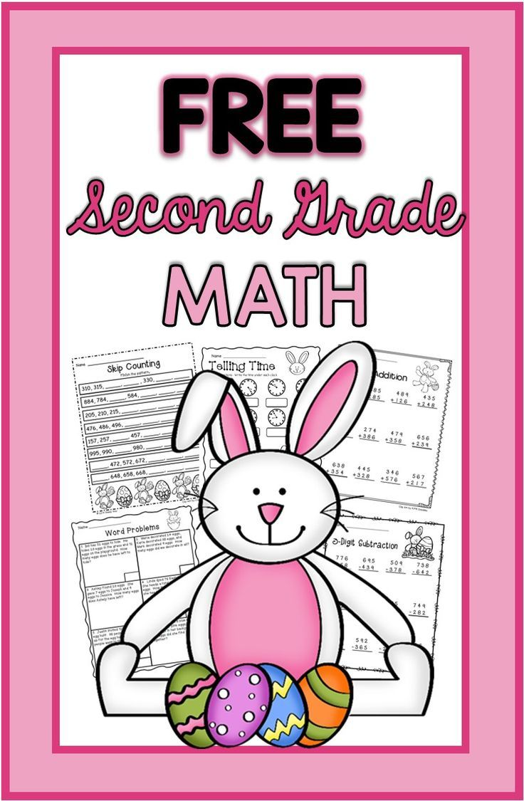 Free Easter Math for 2nd grade--skip counting, word problems, telling time, 3-digit addition & subtraction---FREE math for second grade