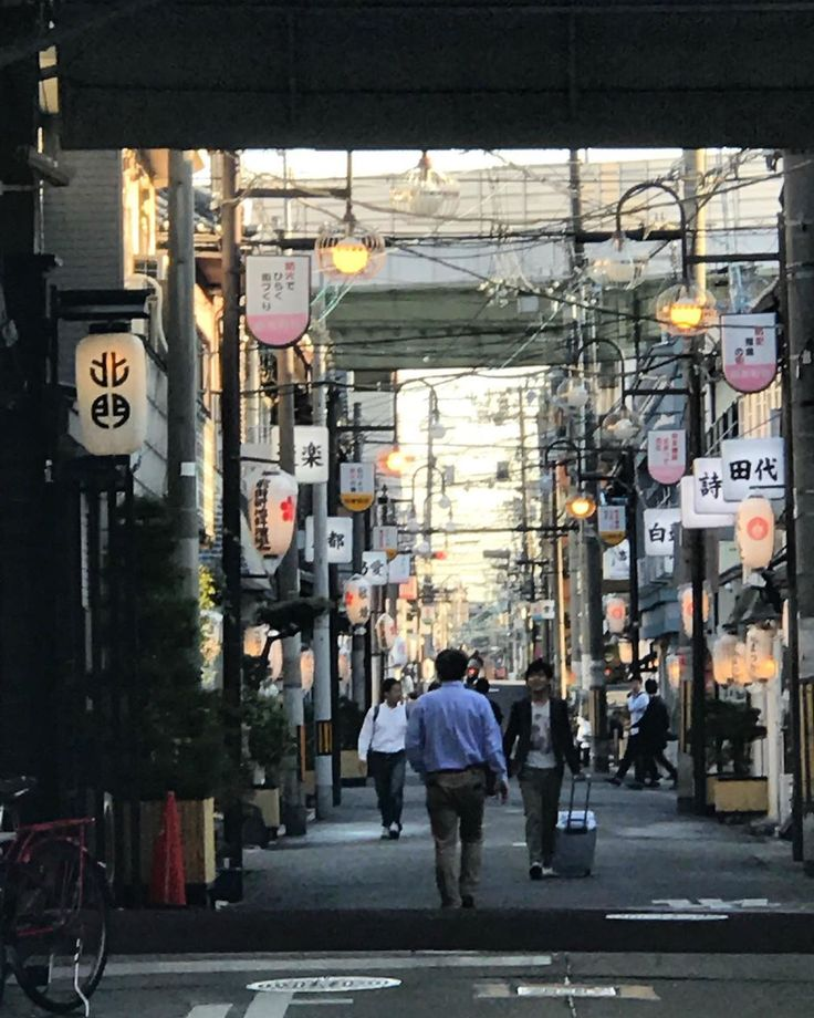 Red District views travel japan travelling as…