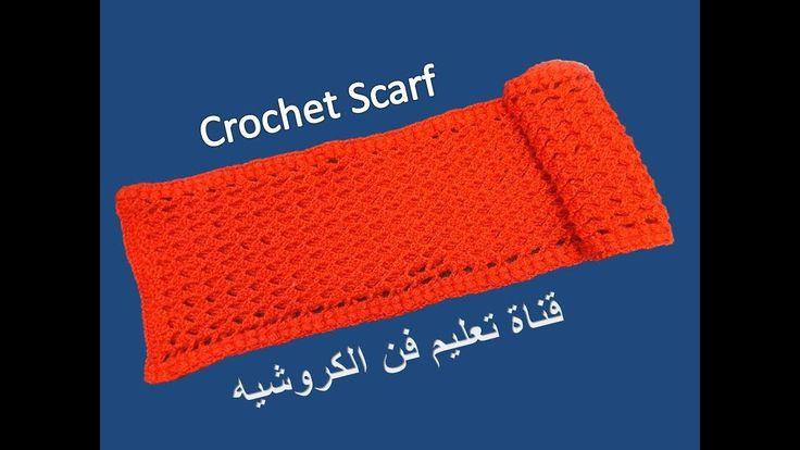 كروشيه كوفية او شال سهل بغرزة  جديدة  Diy   tutorial- How to Crochet Sca...