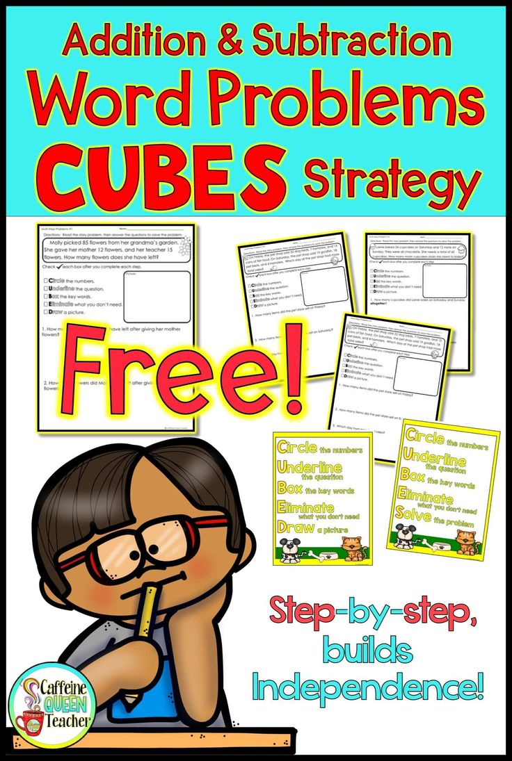 Free Worksheet Addition And Subtraction Word Problems Strategy Caffeine Queen Teacher Subtraction Word Problems Word Problem Strategies Word Problem Worksheets Step addition and subtraction word