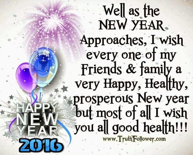 Imágenes de Happy New Year 2016 To All My Family And Friends Quotes