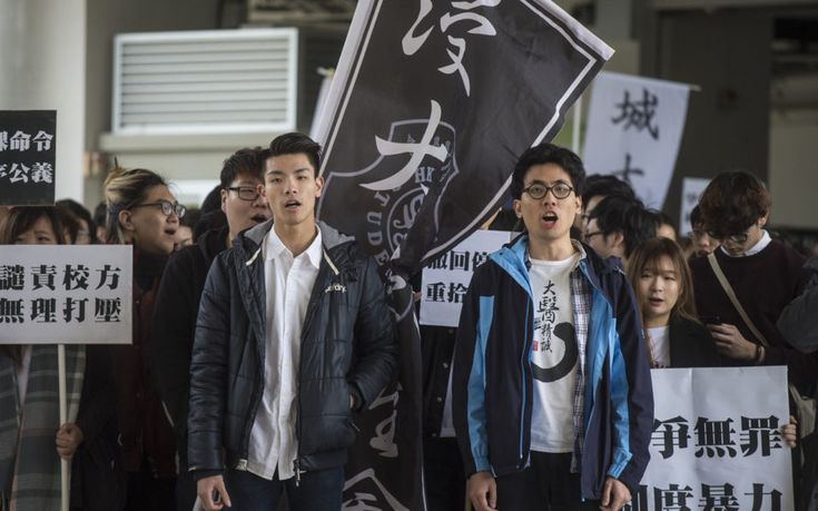Students protest in Hong Kong over compulsory Mandarin http://ift.tt/2nbYbT8