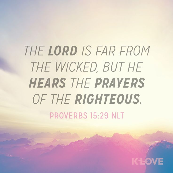 God Hears The Prayer Of The Righteous