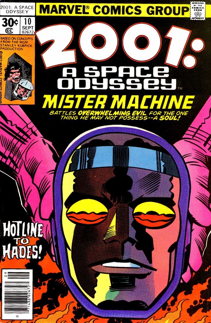 machine man covers - Google Search | MARVEL COMIC BOOK ...