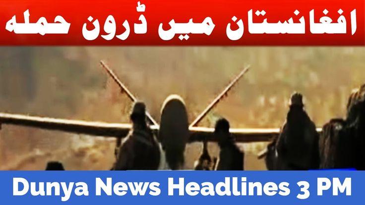 Dunya News Headlines - 03:00 PM   2 March 2017