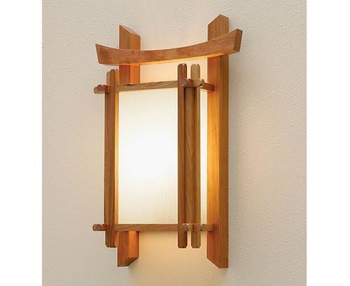 Origami Wall Sconces