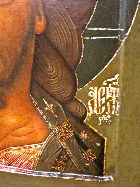 Christ | Flickr - Photo Sharing!