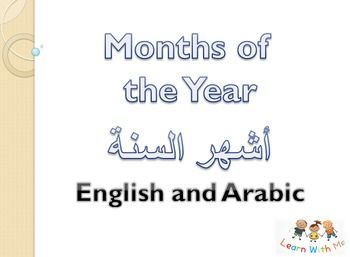 the differences between the english and arabic from a linguistic point of view This paper attempts to penetrate the recesses of the arabic and english  languages with a view to outline the historical development and evolution of the  two.