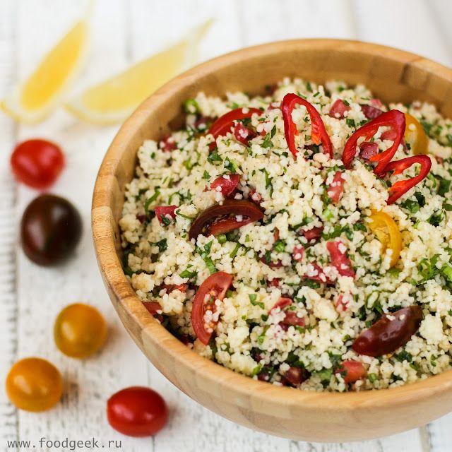 food geek: Салат табуле