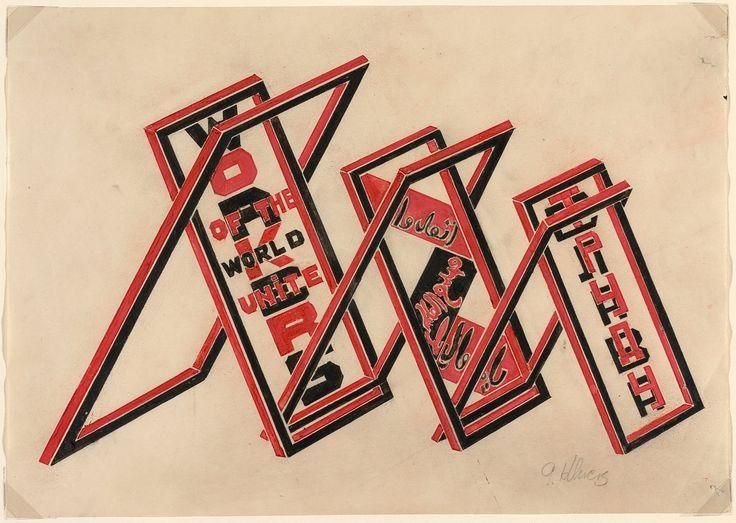 Propaganda Stand (Workers of the World Unite) (1922). Gustav Klutsis.
