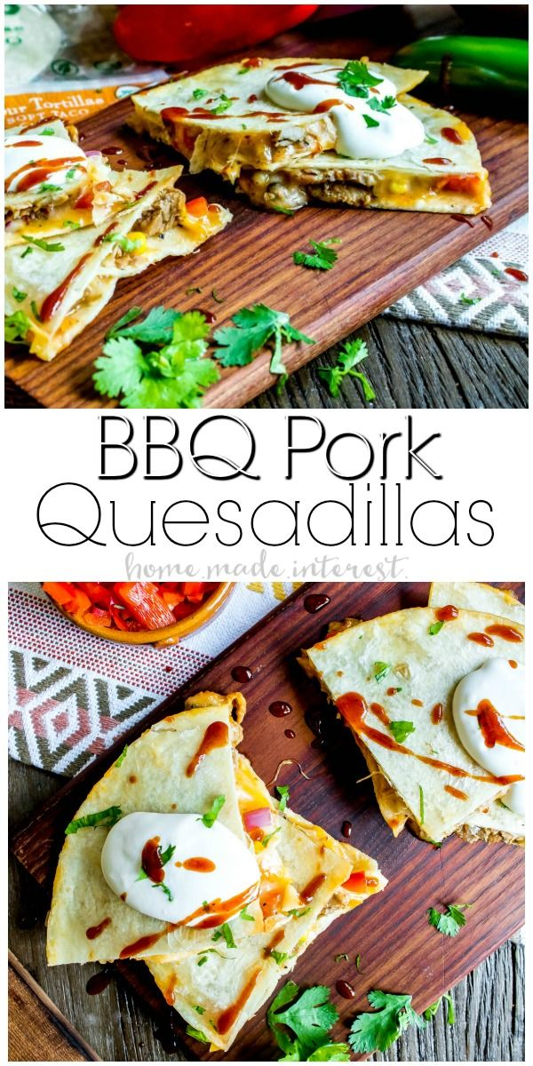 BBQ Pork Quesadillas | This easy quesadilla recipe is oozing cheese and filled with BBQ pork! This is a quick and easy dinner recipe for busy weeknights and a great lunch idea for kids when they are home all summer. These BBQ Pork Quesadillas are an awesome spin on my favorite Tex-Mex recipe! AD #MissionOrganics @missionfoods