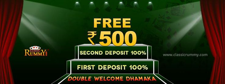 Such a tempting offer... ask your friends to join us!  https://www.classicrummy.com/online-rummy-promotions/rummy-cash-bonus?link_name=CR-12
