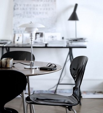 PH 2/1 table lamp by Louis Poulsen