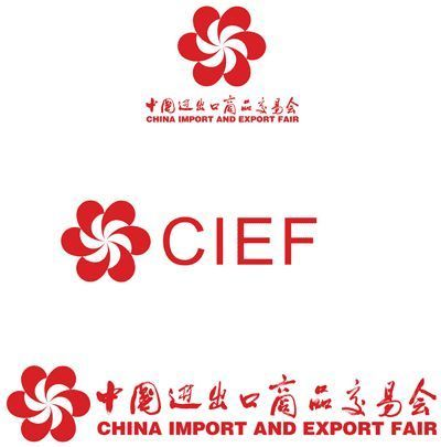 spintax  China Import & Export Fair  #china_fair #guangzhou_fair #china_import_and_export_fair #china_import_and_export_fair