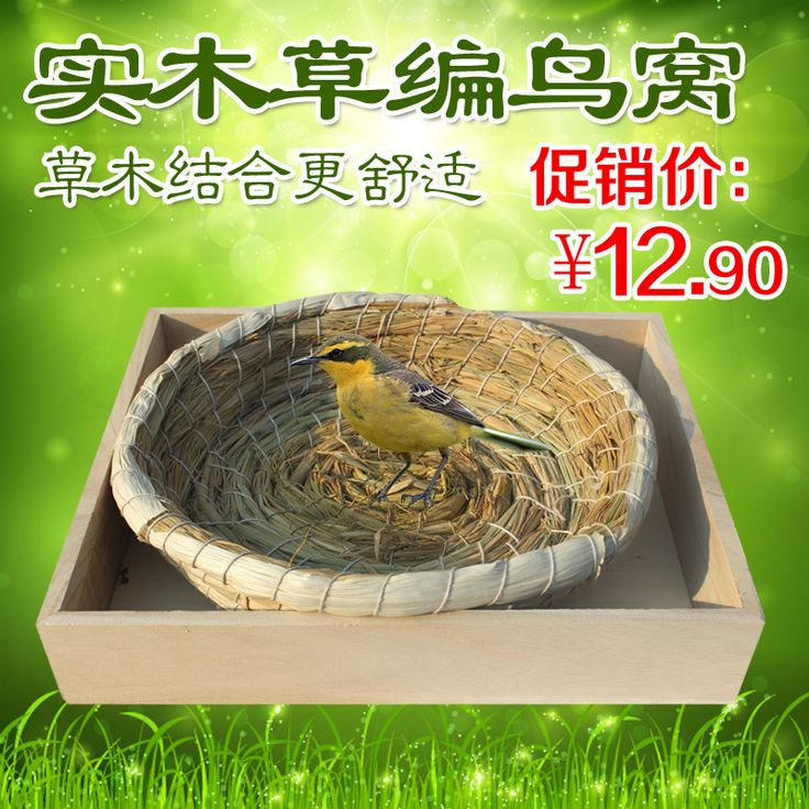 >> Click to Buy << Stayed craft handmade straw nest grass nest Pigeon nest birds nest solid wood Tottenham supplies appliances Package price #Affiliate