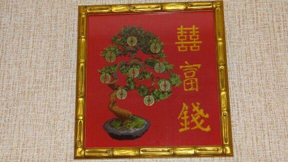 """"""" Money tree"""" от Золотое Руно. Моя первая работа."""