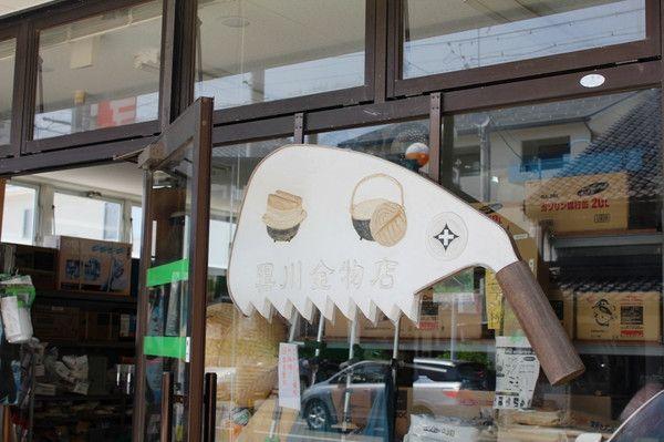 鏝絵細工を探す旅 ~ 小杉左官を輩出した町の旧街道筋にある鏝絵看板(富山県射水市)