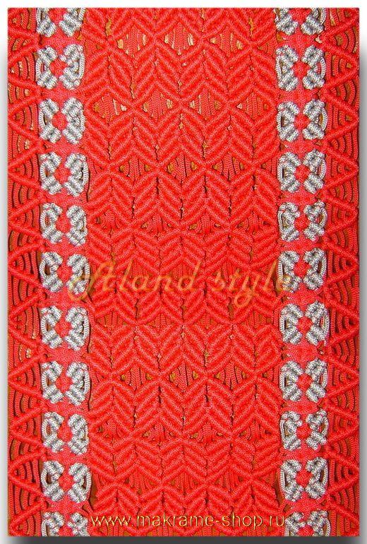 Узор красных плетеных накидок