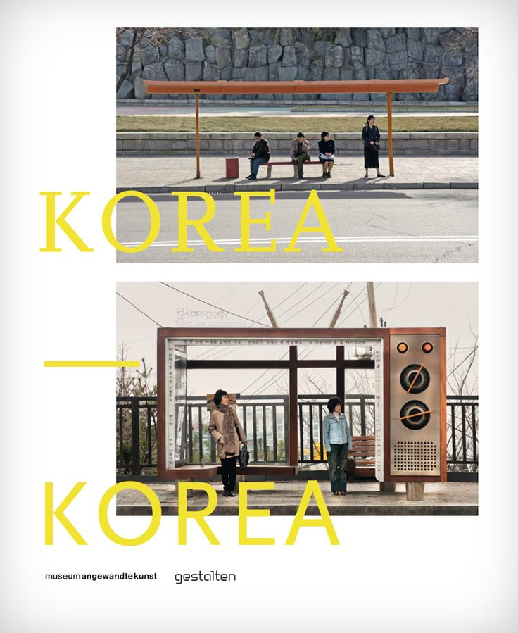 Korea – Korea: A Photo Project by Dieter Leistner / A photographic exploration of a divided country.