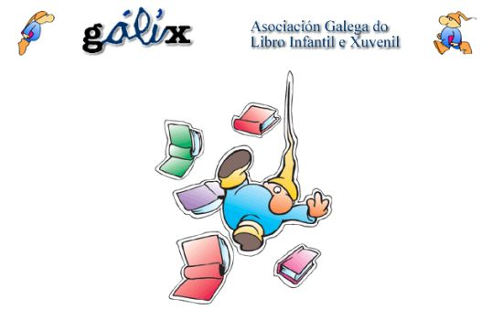 Asociación Galega do Libro Infantil e Xuvenil