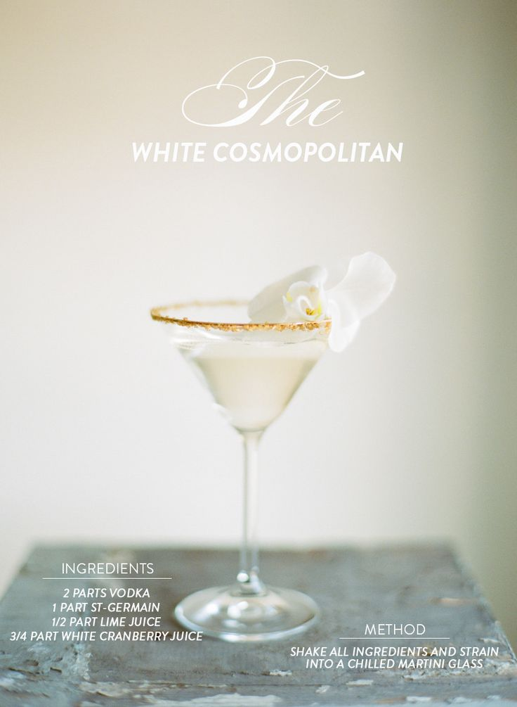 Mix up a White Cosmopolitan from St-Germain! Photography by White Loft Studio / whiteloftstudio.com/, Design and Styling by Style Me Pretty / stylemepretty.com/, Cocktail Recipe by St-Germain / stgermain.fr/