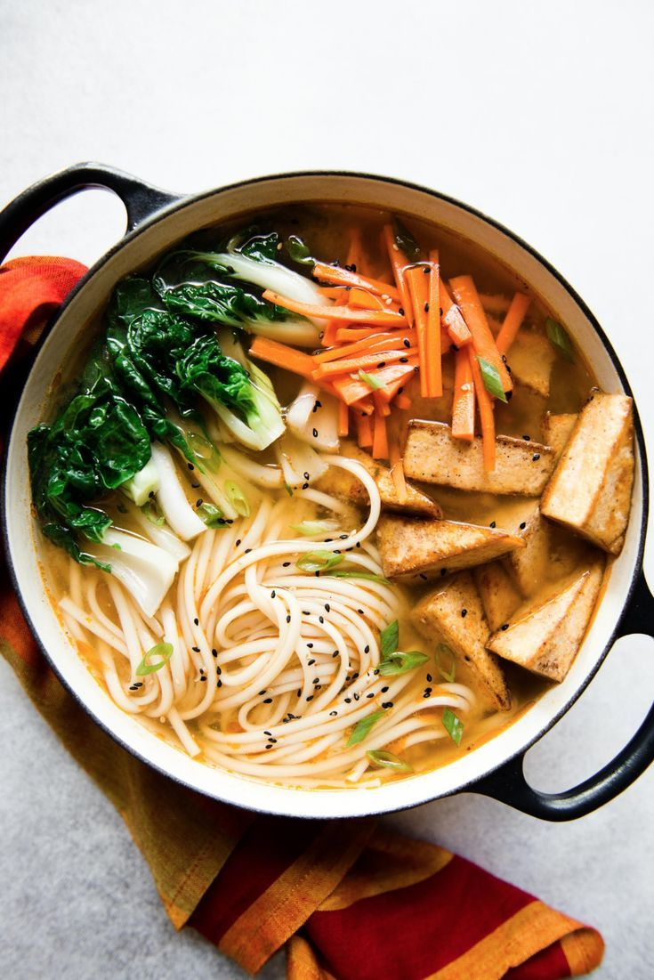 Ginger Miso Udon Noodles With Five Spice Tofu Vegan Recipe In 2020 Vegetarian Udon Vegetarian Udon Noodles Vegetarian Miso Soup