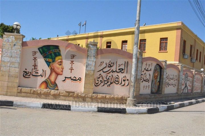 تزيين المدينة من ذاق ظلمة الجهل أدرك أن العلم نور مصطفى نور الدين Egypt