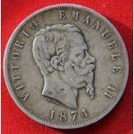 Супер !!!! 5 лир Италия 1874 СЕРЕБРО в коллекцию с Рубля аукцион   Newmolot.ru - торговая площадка