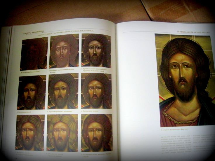 The book The secrets of the icon-painter: http://www.versta-k.ru/en/catalog/66/569/