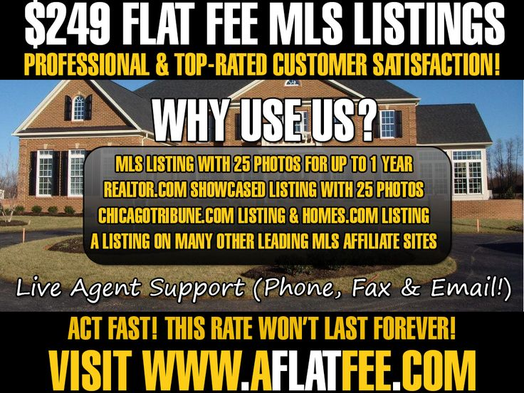$249 Illinois Flat Fee MLS Listings  Metro Realty, Inc. - (630) 599-8600