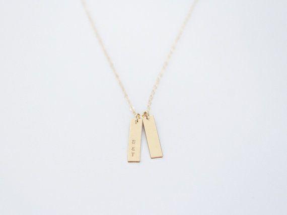 NOEL · Personnalisé Collier Barre Or Rempli 14k Argent / Collier Gravé Nom Minimaliste Délicat / Collier Personnalisé