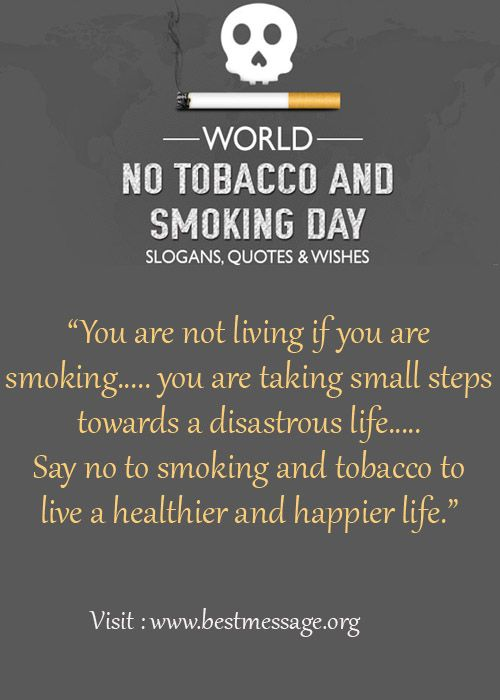 Use motivating anti tobacco slogans in English and no smoking quotes in Hindi to celebrate World No Tobacco Day. Collection of images, sayings and messages to send.