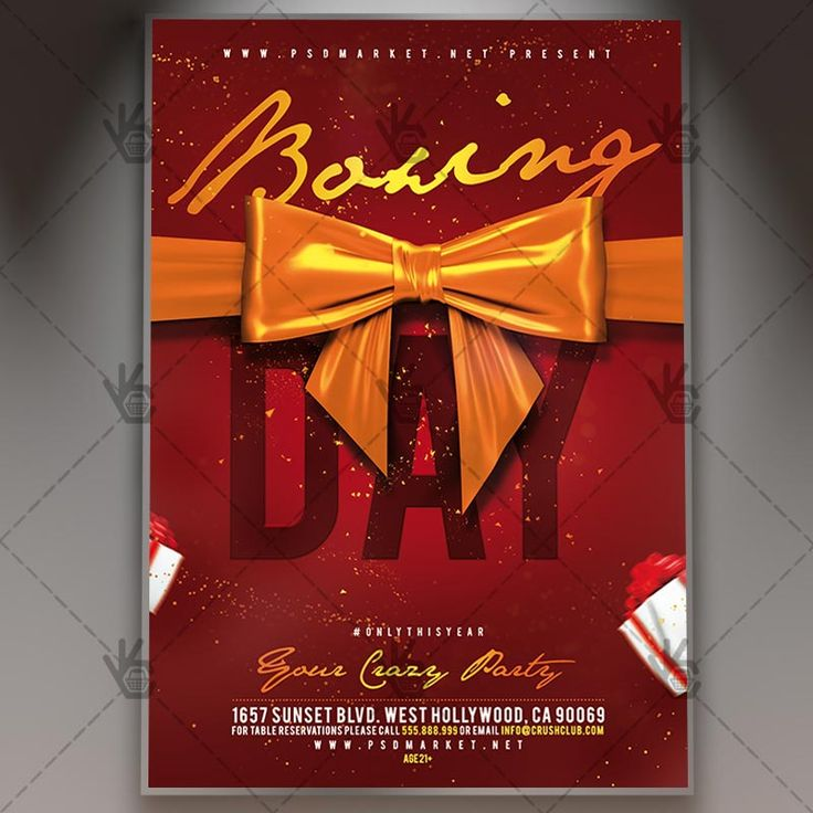 free ecard christmas party invitations%0A Boxing Day  Christmas Flyer PSD Template   boxingday  christmas   christmasflyer  christmasnight  christmasparty  merrychristmas  newyear   newyearparty