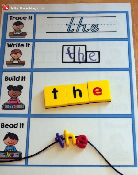 Sight Word Activities with magnets and bead it letters