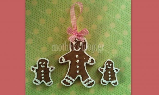 Σήμερα είμαι πολύ ενθουσιασμένη επειδή σας έχω ένα πολύ Χριστουγεννιάτικο θέμα! Είμαι σίγουρη πως έχετε θαυμάσει κάποιο Χριστουγεννιάτικο στολίδι από μπισκότο ή ένα μπισκοτόσπιτο!